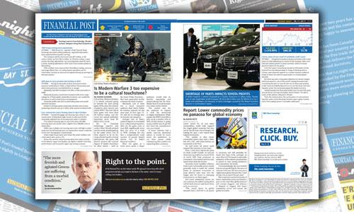 2011-11-10-fp-rotate